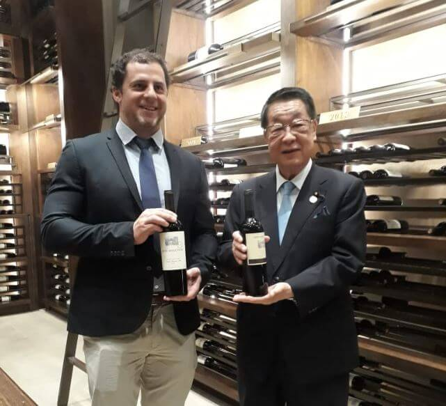 Japan's Minister of Agriculture, Forestry and Fisheries visits Viña Concha y Toro