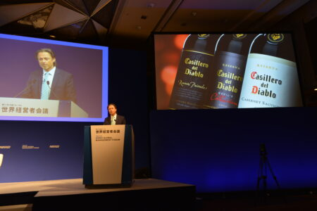 Viña Concha y Toro participa en Nikkei Global Management Forum